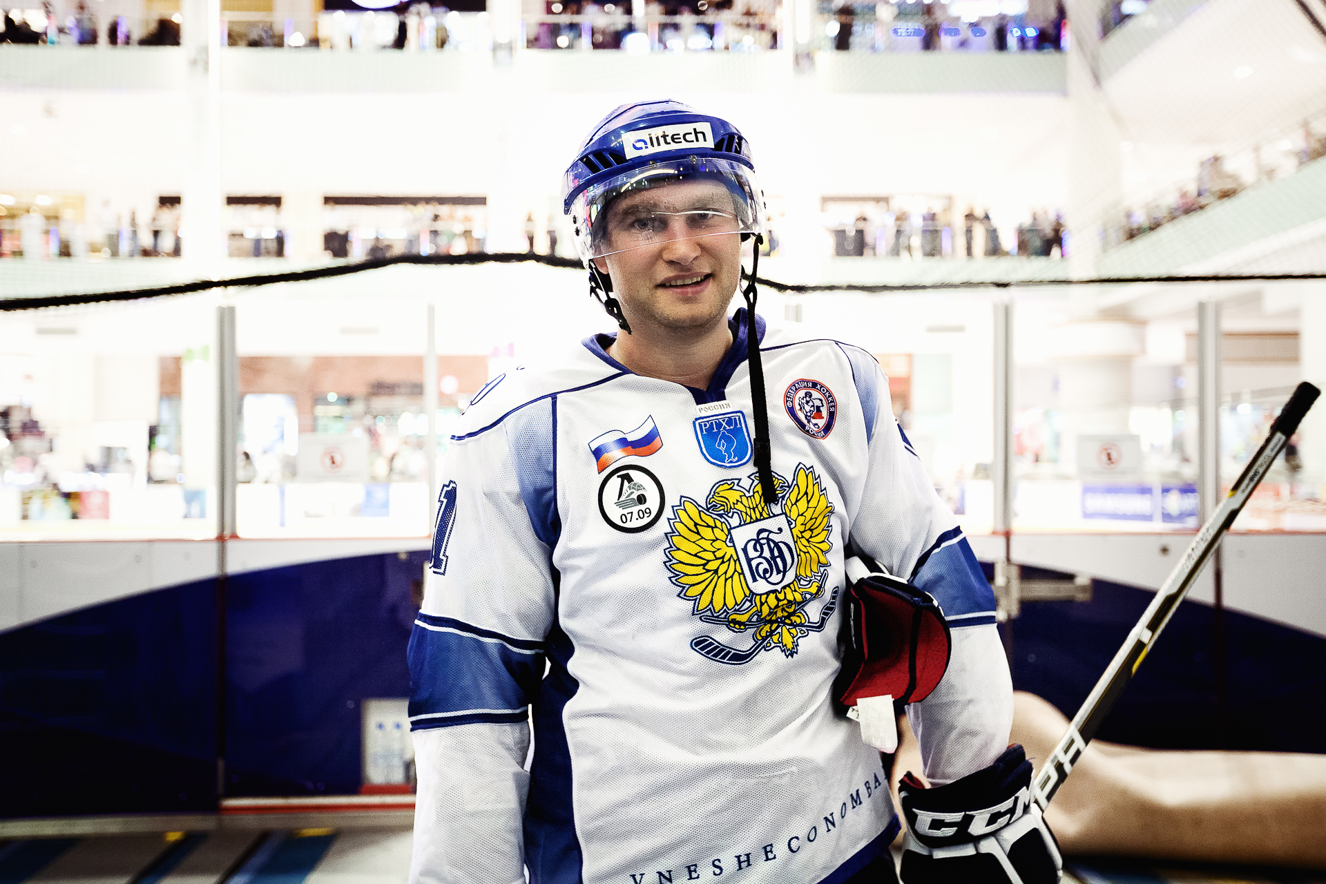 Gökhan_Orhan_Portfolio_Sports_Ice Hockey-2